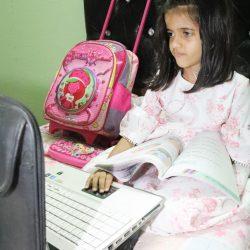 253مليون لمشاريع تعليم عسير