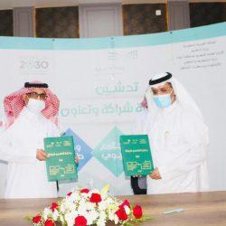 مدير تعليم الرياض .. يؤكد على جميع المدارس بمتابعة دخول الطلاب والطالبات لمنصة مدرستي