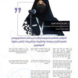 مستشار الأمانة العامة لصندوق التعليم العالي الجامعي .. يزور جامعة الإمام عبد الرحمن بن فيصل