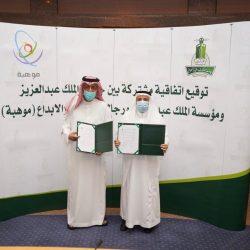 أمير منطقة تبوك .. يكرم الفائزين والفائزات في مسابقة مدرستي الرقمية بالمنطقة