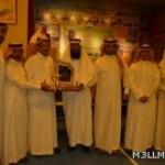 البحث عن خمس طالبات يعتقد أنهن من البويات