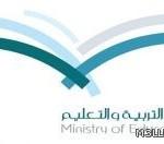 «ظرف طارئ» يكبد 15 معلما عناء السفر في شمال الطائف