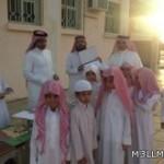 اليوم المفتوح بشعار ( يومنا وناسة ) في مدرسة زيد بن حارثة