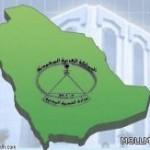 تعليم مكة يعتمد حركة توجيه المعلمات المنقولات للمنطقة