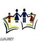 بدء التسجيل الإلكتروني لـ 26 ألف طالب وطالبة بأم القرى