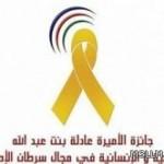 الرياض: طالبات ثاني ابتدائي بلا كتب
