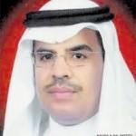 المدير العام للتربية والتعليم بمحافظة الطائف يعلن أسماء المرشحين للعمل مرشدين طلابيين