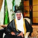 تحديد العزاء بوفاة الأمير نايف في قصر السلام بجدة أيام الاثنين والثلاثاء والأربعاء