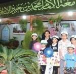 -وفاة معلمة ليلة زواج ابنتها