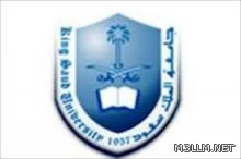 جامعة الملك سعود تعمل على تدوير 8000 كتاب في معرض الرياض الدولي للكتاب