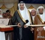 جامعة الملك سعود تطلق فعاليات يوم المهنة لطالباتها وخريجاتها