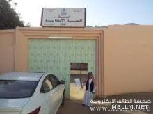 جامعة طيبة تدعو المتقدمات على وظائفها لمراجعة موقعها الإلكتروني