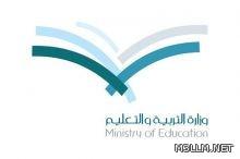 وزير التربية يثمن لأمانة المدينة توفير أراض لتنفيذ مشاريع تعليمية