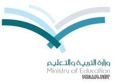 وفد من وزارة التربية والتعليم يزور نادي الريان الموسمي ا