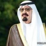 وزير التربية يستقبل المهنئين بعيد الفطر