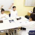 «التربية» للمعلمات والمعلمين: يسروا في طلباتكم