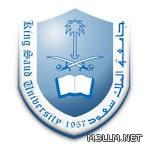 طالبات يتعلمن على نصف مقعد دراسي في الرياض