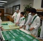 وزارة التربية والتعليم تحذر المعلمين والمعلمات من استخدام العقاب البدني والطرد من الفصل