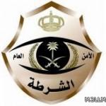 جامعة الطائف تصدر عدداً من القرارات والتكليفات