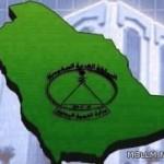 لا صحة لإغلاق برنامج التربية الخاصة بمجمع الأمير نايف بخميس مشيط
