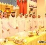 السعودية:شركة بريطانية لتدريب المعلمين والمعلمات بالسعودية