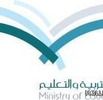 مدير تعليم الرياض يدشن معرض موهوبات الرياض بـ144 ابتكارا.. الاثنين