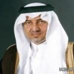 حفل تكريم الأستاذ محمد المعيبد بمناسبة حصولة على جائزة التميز المركز الأول