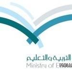 50 معلمة يجبرن «تعليم نجران» على إغلاق مدرسة آيلة