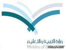 مدير تعليم الباحة يتفقد عدداً من المشاريع المدرسية بالمنطقة