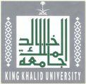 جامعة الملك خالد تستضيف المؤتمر السعودي الأول للبيئة
