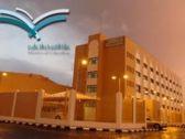 تعليم النماص يستقبل الطلاب والطالبات اليمنيين