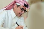 وزير التعليم : المتسابقون في المسابقة المحلية لحفظ القرآن الكريم يتمثلون آدابه ويتحلون بأخلاقه