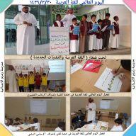 اليوم العالمي للغة العربية بمدرسة زمزم