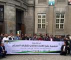 جامعة طيبة تُشارك في رحلة طلبة الجامعات السعودية إلى ألمانيا