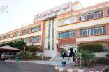 كلية السياحة والفندقة بالمدينة المنورة تمدد فترة قبول الطلاب إلى يوم الخميس