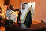 اليزيدي يرعى حفل افتتاح فرع جمعية البر بمركز الحيمة