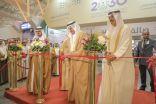 إنطلاق المعرض والمؤتمر الدولي للتعليم العالي في دورته الثامنة 2019