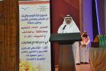 مدير عام التعليم بالطائف يلتقي بــ (400)مرشد طلابي