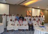 انطلاق فعاليات الملتقى السنوي السابع لقيادات مركز التدرب الإلكتروني