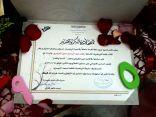 درس تطبيقي بالابتدائية 15لتحفيظ القرآن بمكة