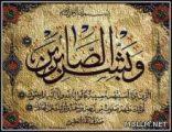 وفاة المشرف التربوي للنشاط الثقافي بتعليم مكة المكرمة سابقا الأستاذ /  محمد بن نور قاري