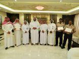 تعليم الرياض يكرم أفرادًا من الأمن المدرسي