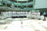 جامعة تبوك تحتفي بيوم الوطن 85