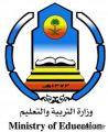 إعلان ضوابط عمل المشرفات التربويات في إدارات المدارس