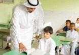 """اليوم العالم يحتفل باليوم العالمي للمعلم تحت شعار """"المعلم قلب التعليم النابض"""""""