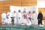 وزارة التعليم ووزارة الاتصالات وتقنية المعلومات توقعان اتفاقية تعاون لتوفير 2000 فرصة ابتعاث خارجي للكوادر الوطنية التقنية