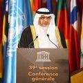 وزير التعليم متحدث رئيس في ندوة منتدى شركاء اليونسكو بباريس