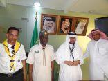 يعتمد إقامة المخيم الكشفي التطوعي لخدمة ضيوف الرحمن بميقات يلملم