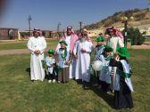 معلمو وطلاب التربية الخاصة بالمدرسة السعودية بالباحة يحتفلون بيوم الوطن 85