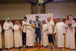 جامعة طيبة تحقق بطولة السلة للجامعات في موسمها الثامن